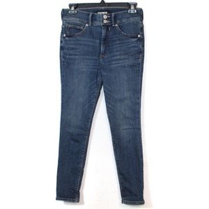 Express womens jeans size 2P dark wash cropped high rise jegging casual stretchy